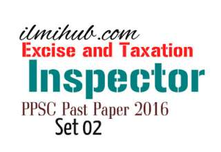 Excise and Taxation Inspector Paper 2016
