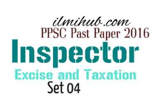 Excise and Taxation Solved MCQs