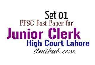 PPSC Past Paper for Junior Clerk in Lahore High Court