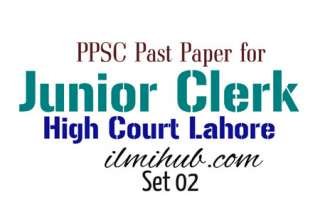 Solved PPSC Previous Paper Junior Clerk in High Court Lahore