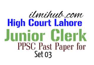 MCQs for the Post of Junior Clerk in High Court