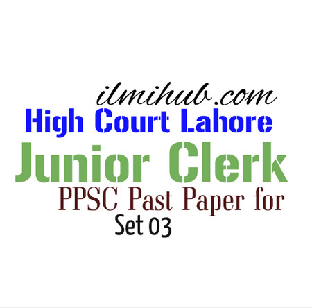 Solved MCQs for the Post of Junior Clerk in High Court 2017