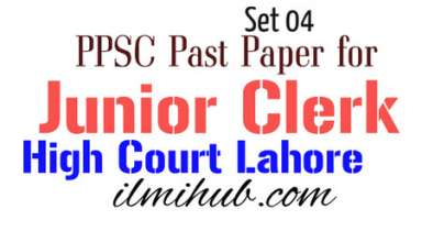 Model Paper for the Post of Junior Clerk in High Court