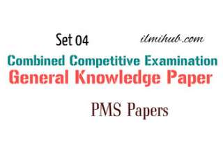 General Knowledge Paper for Combined Competitive Examinations