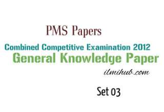 Combined Competitive Examination PMS General Knowledge Paper