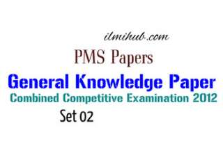 General Knowledge Questions for Combined Competitive Exams
