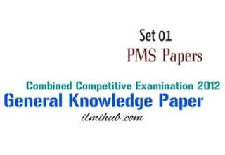 Model Paper for Combined Competitive Exams Preparation