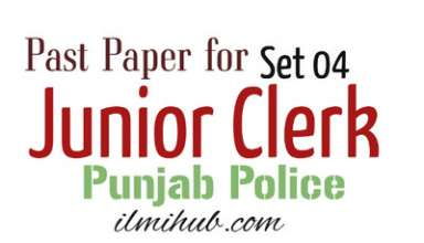 Solved MCQs for Junior Clerk in Punjab Police from Previous Paper