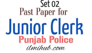 Model Paper for Junior Clerk Test in Punjab Police Department