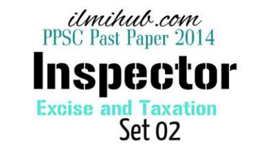 Model Paper 2014 for Excise and Taxation Inspector