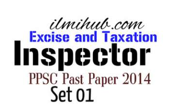 PPSC Previous Paper 2014 for Excise and Taxation Inspector