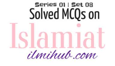 MCQs of Islamic Studies, Solved MCQs of Islamic Studies, MCQs of Islamic Studies with Answers