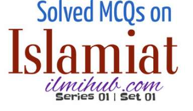 Islamiat MCQs, Islamiat MCQs for PPSC, Islamiat MCQs for Competitive Exams