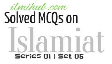 Islamic General Knowledge, Islamiat GK MCQs, Islamiat General Knowledge MCQs