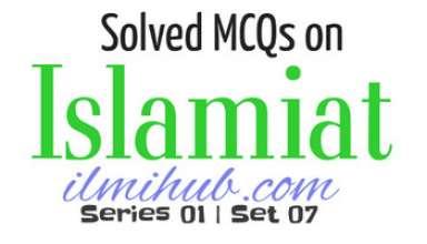Islamic Studies MCQs, Solved Islamic Studies MCQs