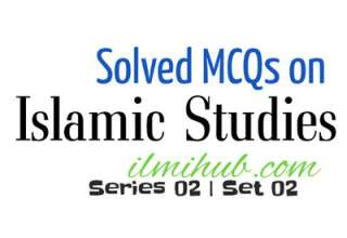 Multiple Choice Questions of Islamic Studies, Islamic Studies Questions and Answers
