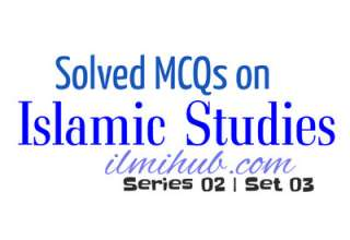Islamic Studies MCQs, Islamic Studies MCQs with answers, Islamiat MCQs with answers