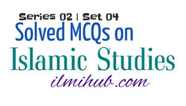Islamic Studies Questions with Answers, Islamic Studies Questions, Islamic Studies Questions with Answers for NTS