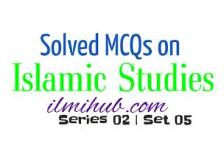 Solved MCQs of Islamic Studies with Answers, MCQs of Islamic Studies, Solved MCQs of Islamiat