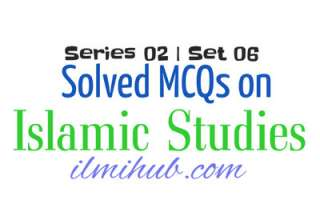 Islamic Studies MCQs for NTS Test With Answers, Islamic Studies MCQs for NTS Test with Answers, Solved Islmiat MCQs for NTS Test with Answers, MCQs of Islamiat for NTS Test