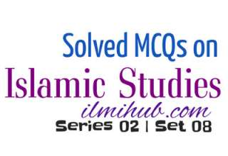 Islamic Study MCQs, Islamic Study MCQs for NTS, Solved Islamic Study MCQs