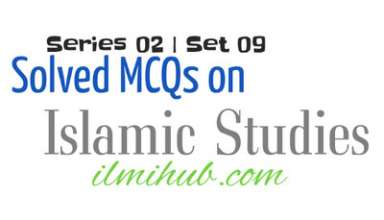 General Knowledge About Islam Solved MCQs, General Knowledge MCQs about Islam