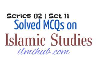 Islamiat Objective Type Questions, Objective Type Questions of Islamiat, Questions of Islamiat with Answers
