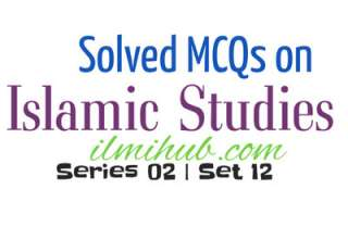 Islamic Studies Objective Type Questions, Islamic Studies Objective Type Questions for NTS, Solved Objective Type Questions of Islamic Studies