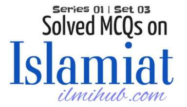 Islamiat MCQs with Answers, Solved Islamiat MCQs, Islamiat MCQs and Answers