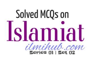 MCQs of Islamiat, Solved MCQs of Islamiat, MCQs of Islamiat with Answers