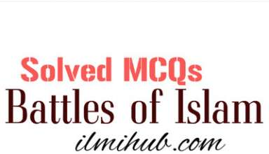 Islamic Battles Quiz, MCQs on Battles of Islam, Islamic Battles MCQs, Multiple Choice Questions on Battles of Islam