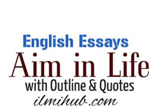 Essay on My Aim in Life with Quotations, Essay on My Aim in life with Quotes, My Aim in Life Essay with Quotations,