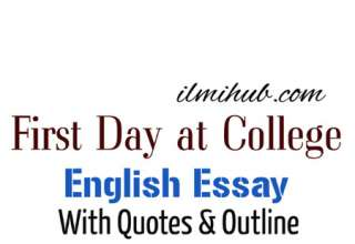 Essay On My First Day at College for FSC, Essay On My First Day at College for 2nd Year, Essay on My first Day at College with Quotes