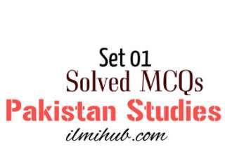 MCQs of Pakistan Studies