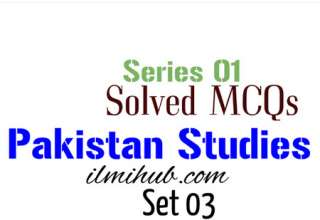 Pakistan Studies MCQs for NTS, MCQs about Pakistan Studies, Solved MCQs of Pakistan Studies