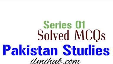 Pakistan Studies MCQs for NTS, MCQs about Pakistan Studies, Solved MCQs of Pakistan Studies