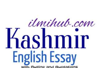 Kashmir Essay in English, Essay on Kashmir with Outline, Essay on Kashmir Issue