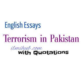 Essay on Terrorism in Pakistan, Terrorism in Pakistan Essay with Quotes, Essay on Terrorism