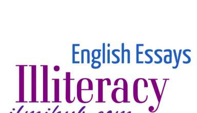 Essay on Illiteracy with Quotations, Essay on Illiteracy in Pakistan, Essay on the Problem of Illiteracy, Illiteracy Essay