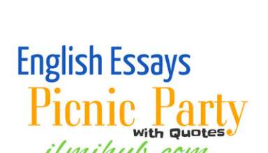 Essay on Picnic with Quotes, Picnic Essay with Quotations, Picnic Essay