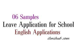 How to write leave application for school, Leave application for school by parents, leave application for school
