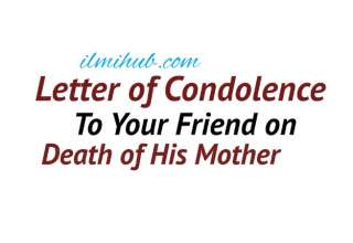 Condolence Letter to a friend, A Letter of Condolence to Your Friend on the Death of His Mother, Letter of Condolence to a Friend Example