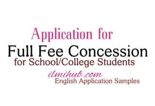fee concession letter, application for fee concession, fee concession application