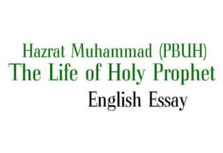 Essay on the Holy Prophet (PBUH), Essay on the Life of Hazrat Muhammad (PBUH), Essay on the Life of Holy Prophet Hazrat Muhammad (PBUH)