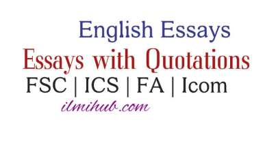 Essays with Quotations, Essays with Quotes, English Essay Quotations