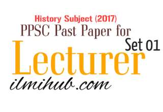 Lecturer History PPSC Past Paper MCQs with Answer 2017, Lecturer History Past Paper 2017, Lecturer Past Paper