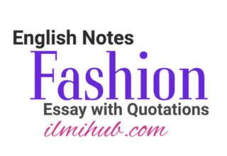 Essay on fashion with Quotations, Fashion Essay with Quotes, Fashion Essay for FSC