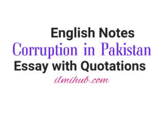 corruption in Pakistan essay with quotations, Essay on Corruption in Pakistan with Quotations, Corruption essay quotes