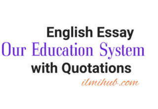 Essay on education system of Pakistan, Our education system essay with quotes, Essay on Our education system in Pakistan for FSC