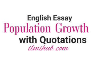 essay on population growth with quotations, population growth essay in english with quotes, essay on population growth in pakistan